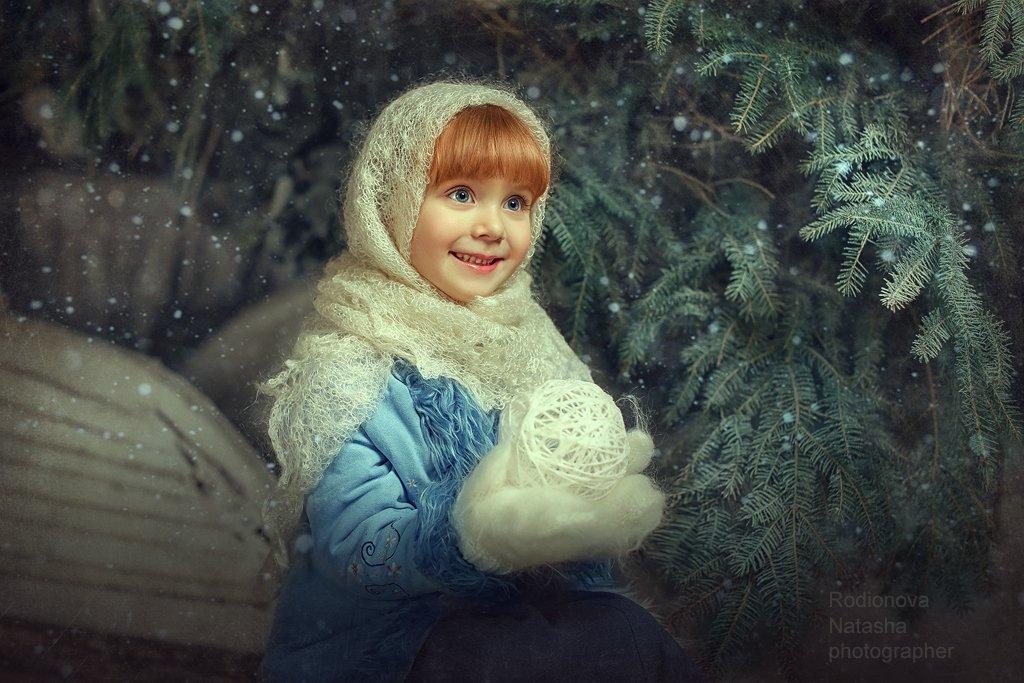 , Родионова Наташенька