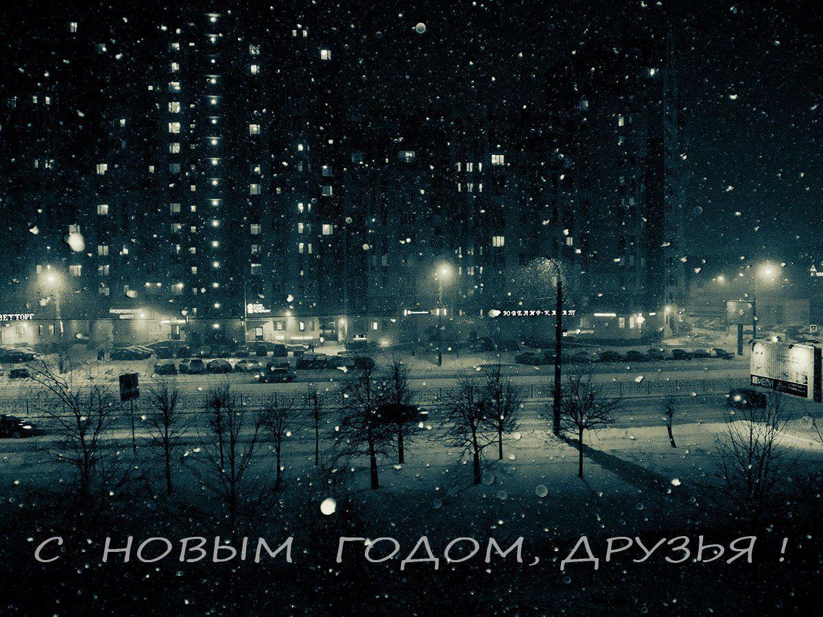 , Штабнов Юрий