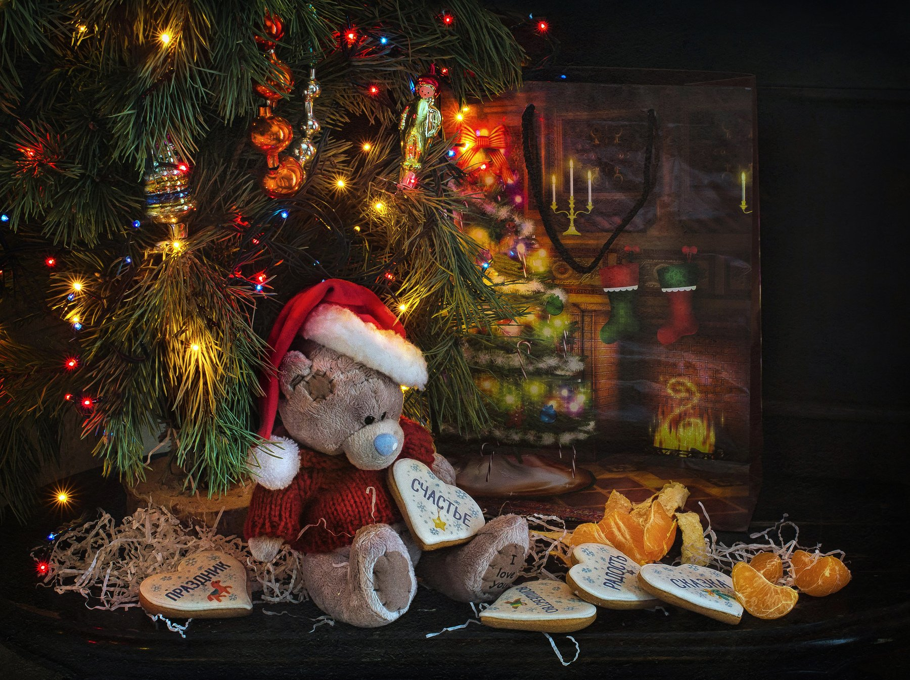 натюрморт, ёлка, игрушки, пряники, новый год, Анна Петина
