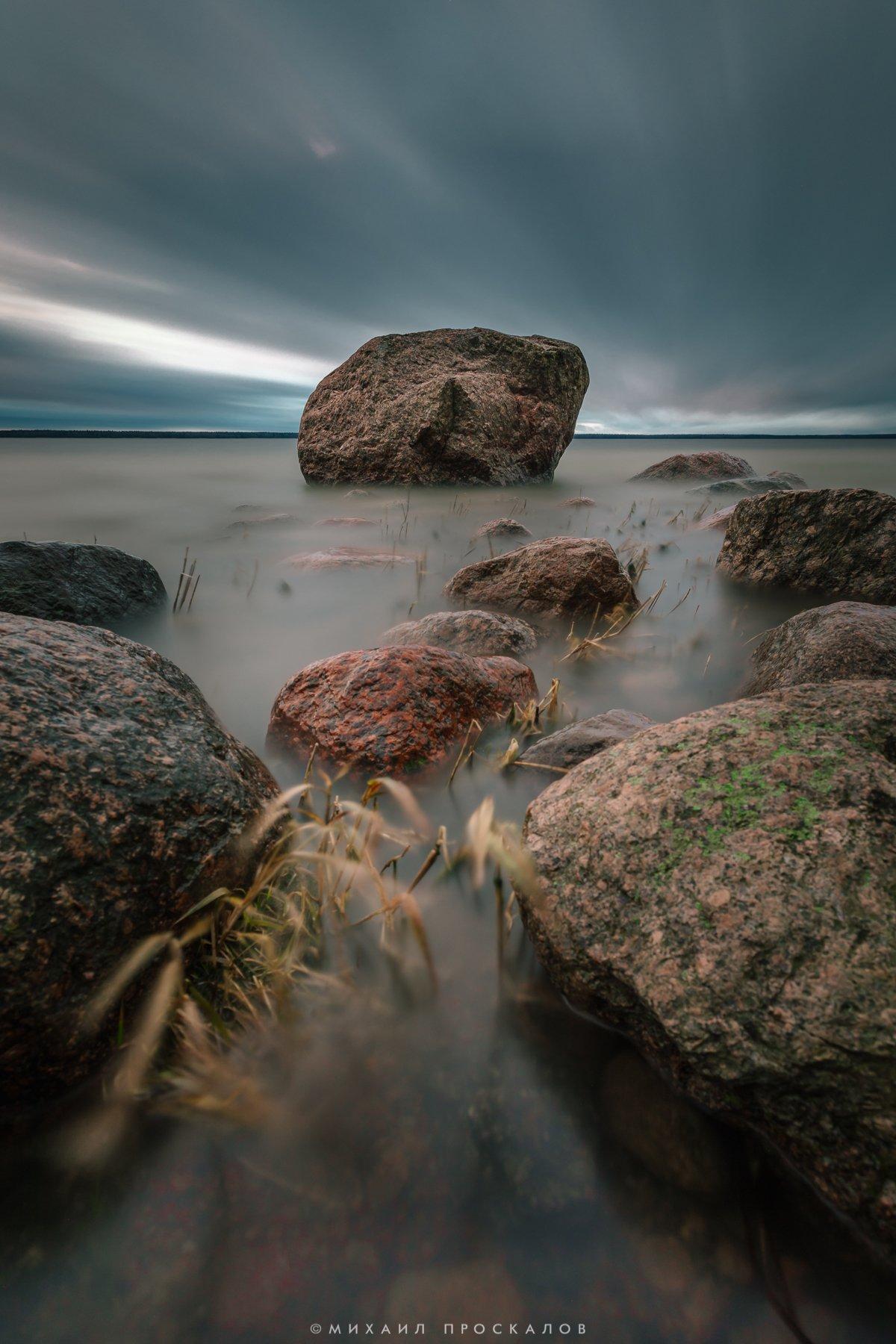 Природа, пейзаж, камни, длинная выдержка, Михаил