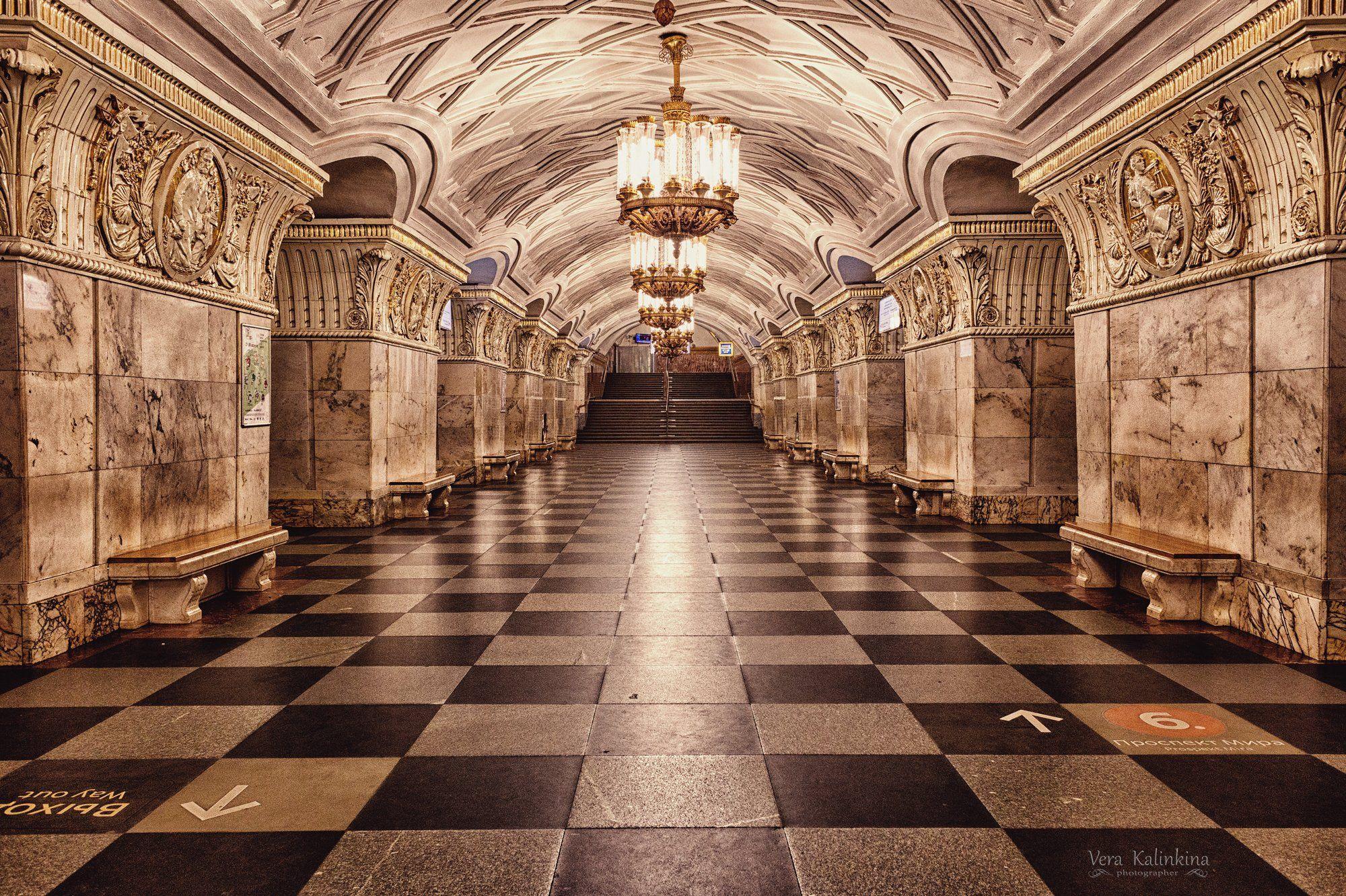 метро, Вера Калинкина