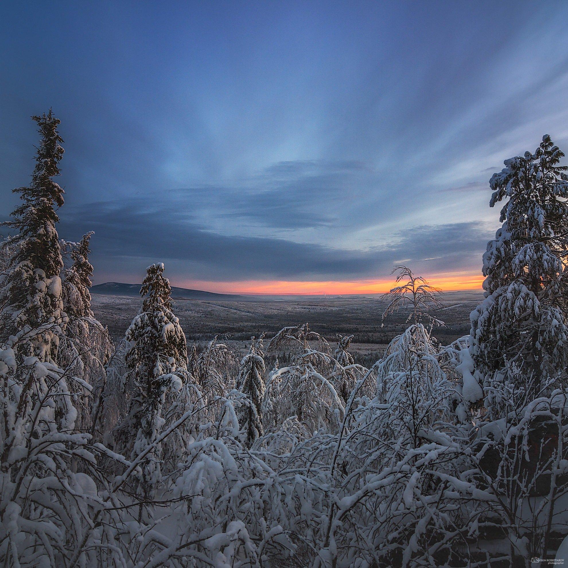 колпаки,пермский край,горы,гора качканар,качканар,зима,рассвет, Антон Кошетаров
