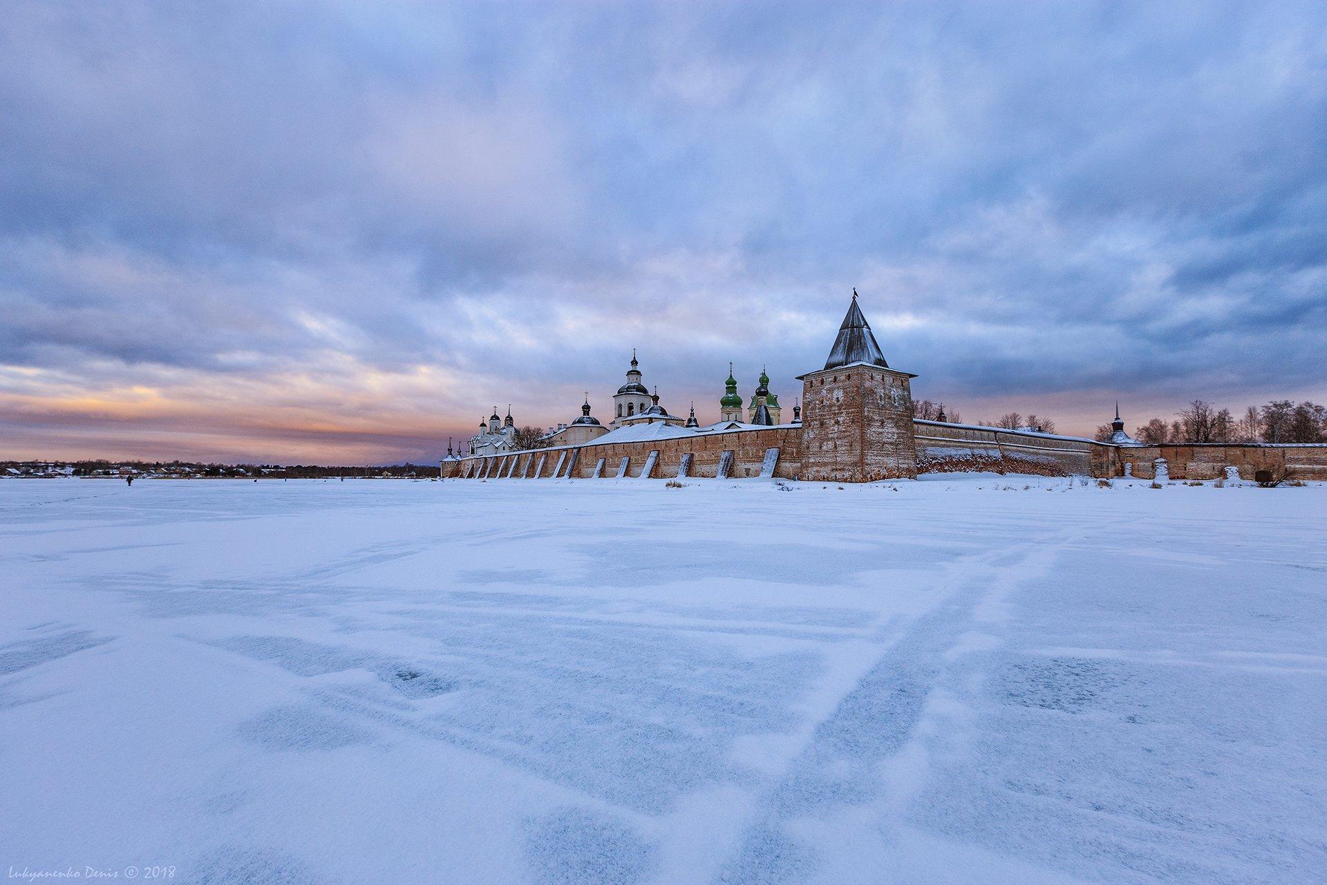 2018, россия, кириллов, зима, утро, лед, снег, небо, монастырь, Лукьяненко Денис