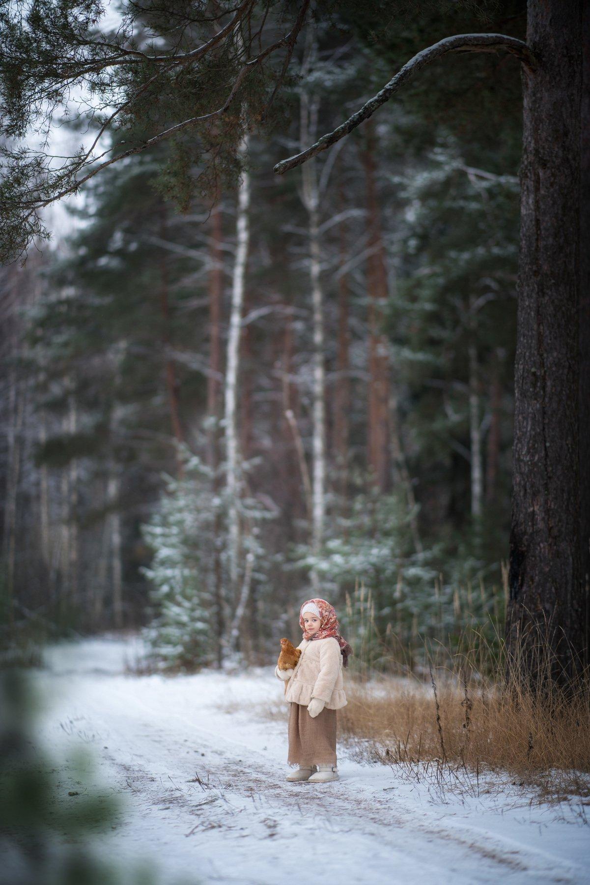детское фото девочка лес природа ретро курочка животные русский стиль зима снег, Елена Успенская