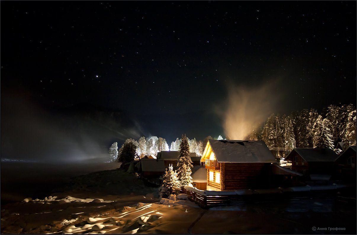 алтай, горы, горный алтай, телецкое озеро, артыбаш, рождество, звезды, аня графова, Аня Графова