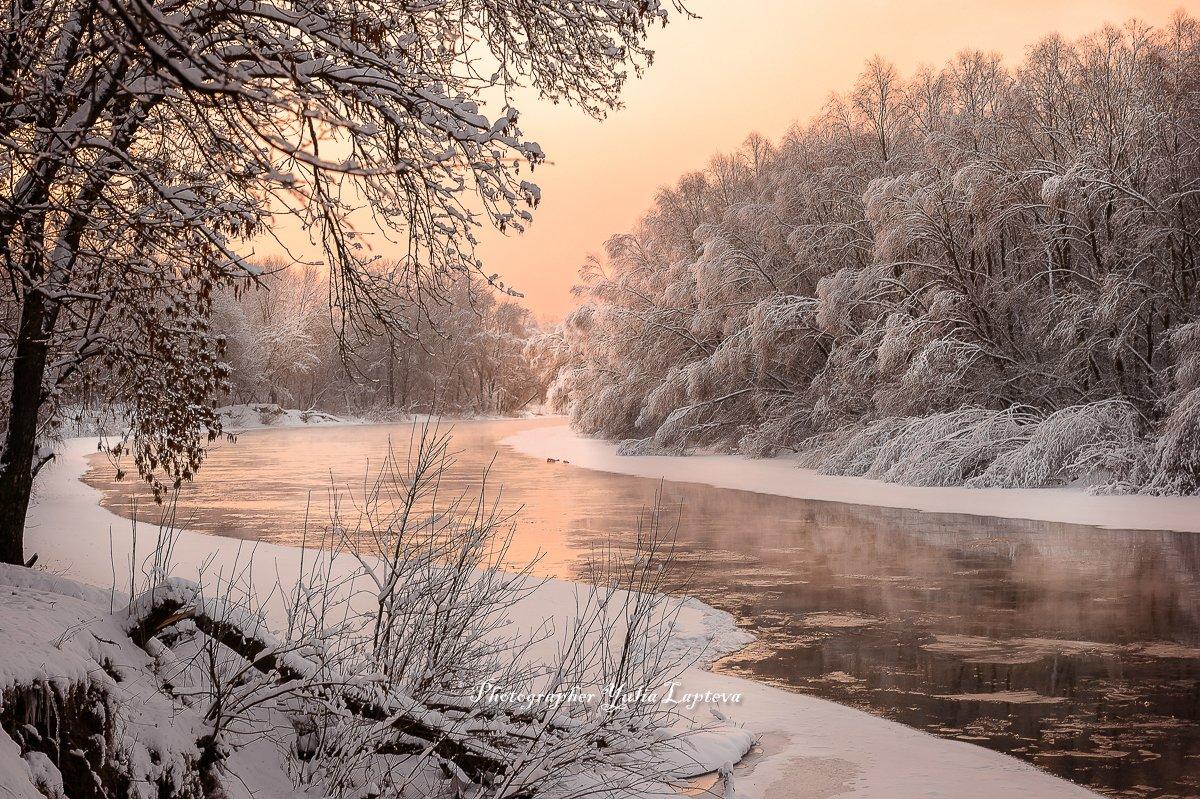 пейзаж,природа,утро,рассвет,зима,февраль,россия,река, Юлия Лаптева