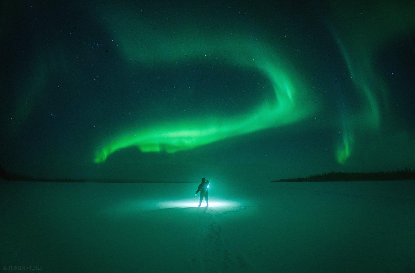 пейзаж,человек,свет,звезды,небо,сияние,свет,ночь, Истомин Виталий