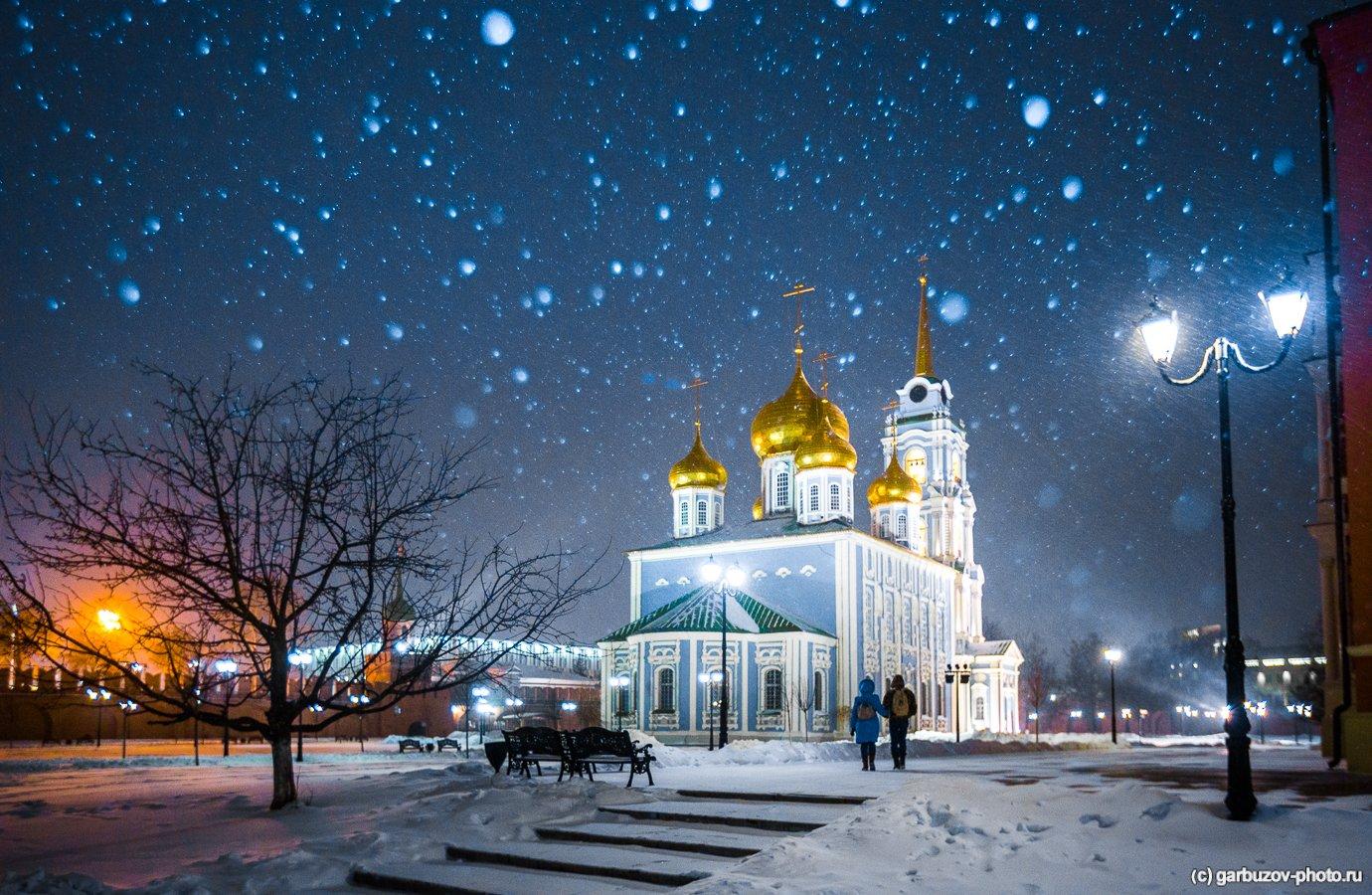 , Гарбузов Илья