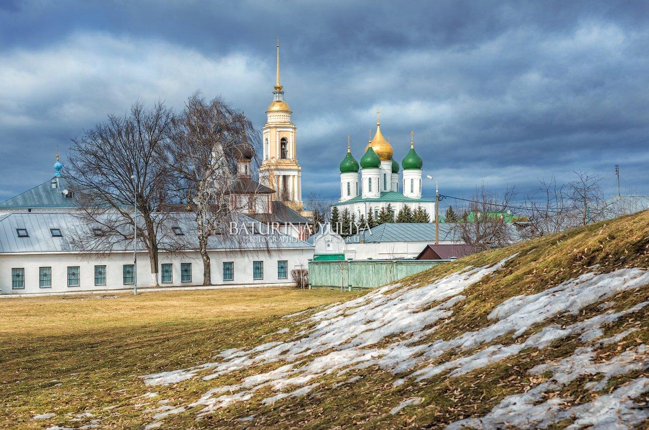 коломна, кремль, весна, Юлия Батурина