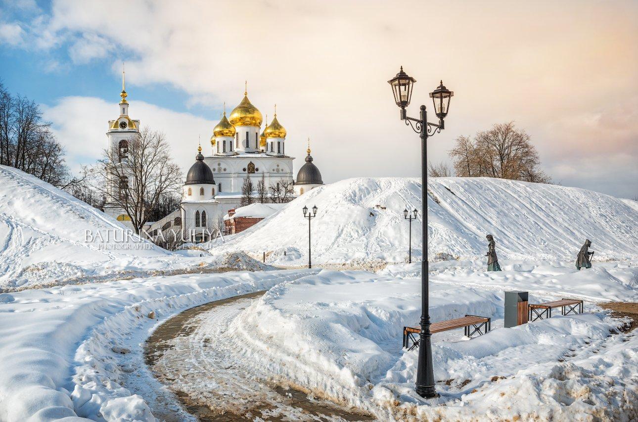 дмитров, зима, Юлия Батурина
