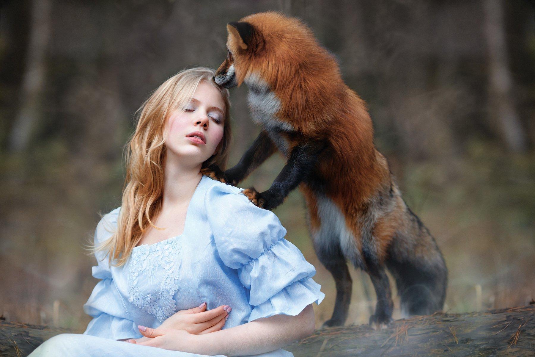 лиса лес девушка, Светлана
