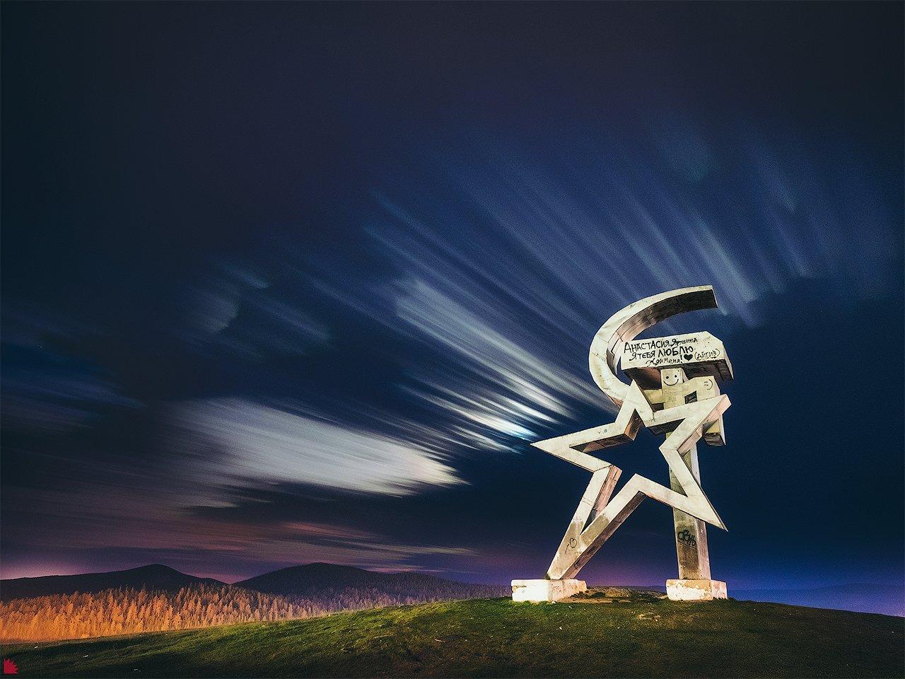 #ёжъ #сатка #olympus #путешествия #olympus_em1_markii, Осипов Ёжъ Александр