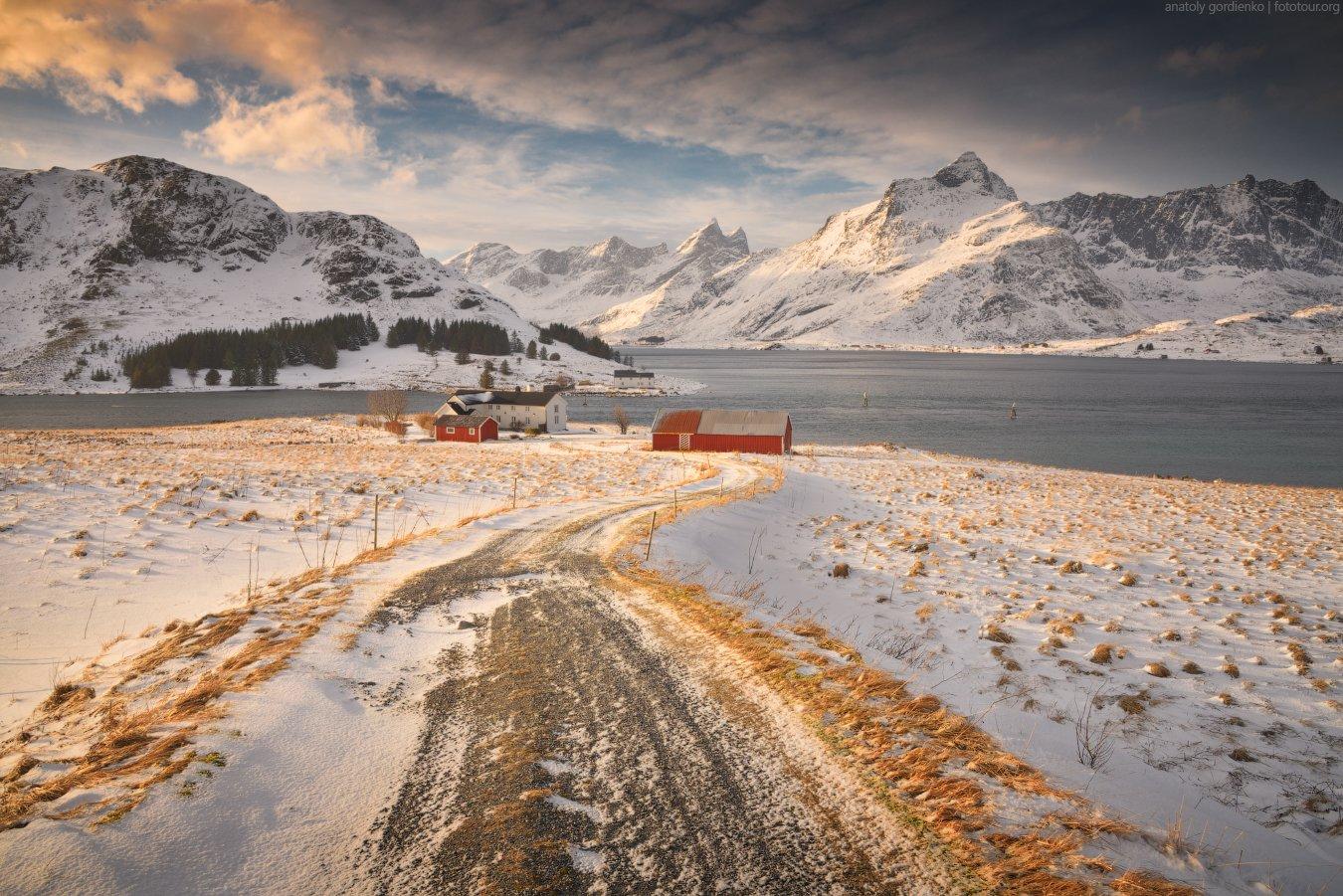 пейзаж, природа, норвегия, зима, лофотены, Анатолий Гордиенко www.fototour.org