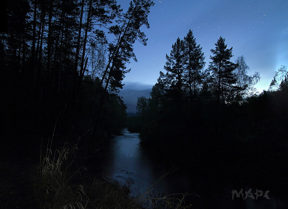 пейзаж ночь лес река иремель башкортостан, Шангареев Марс