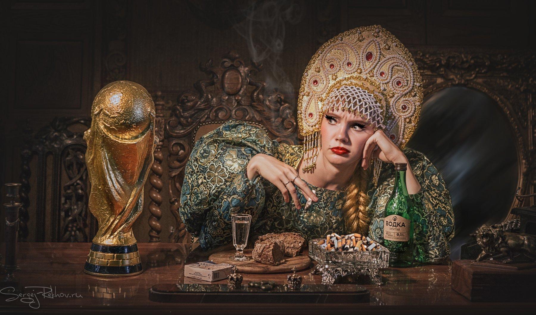 футбол, игра, спорт, кубок, печаль, Сергей Рехов