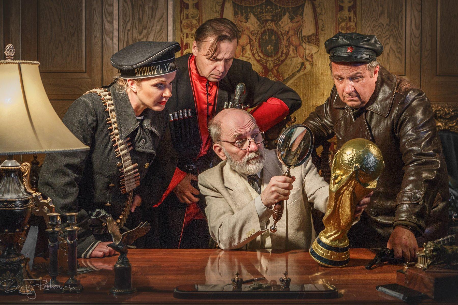 студия, студия цитадель, антиквар, революционеры, rekhov, Сергей Рехов