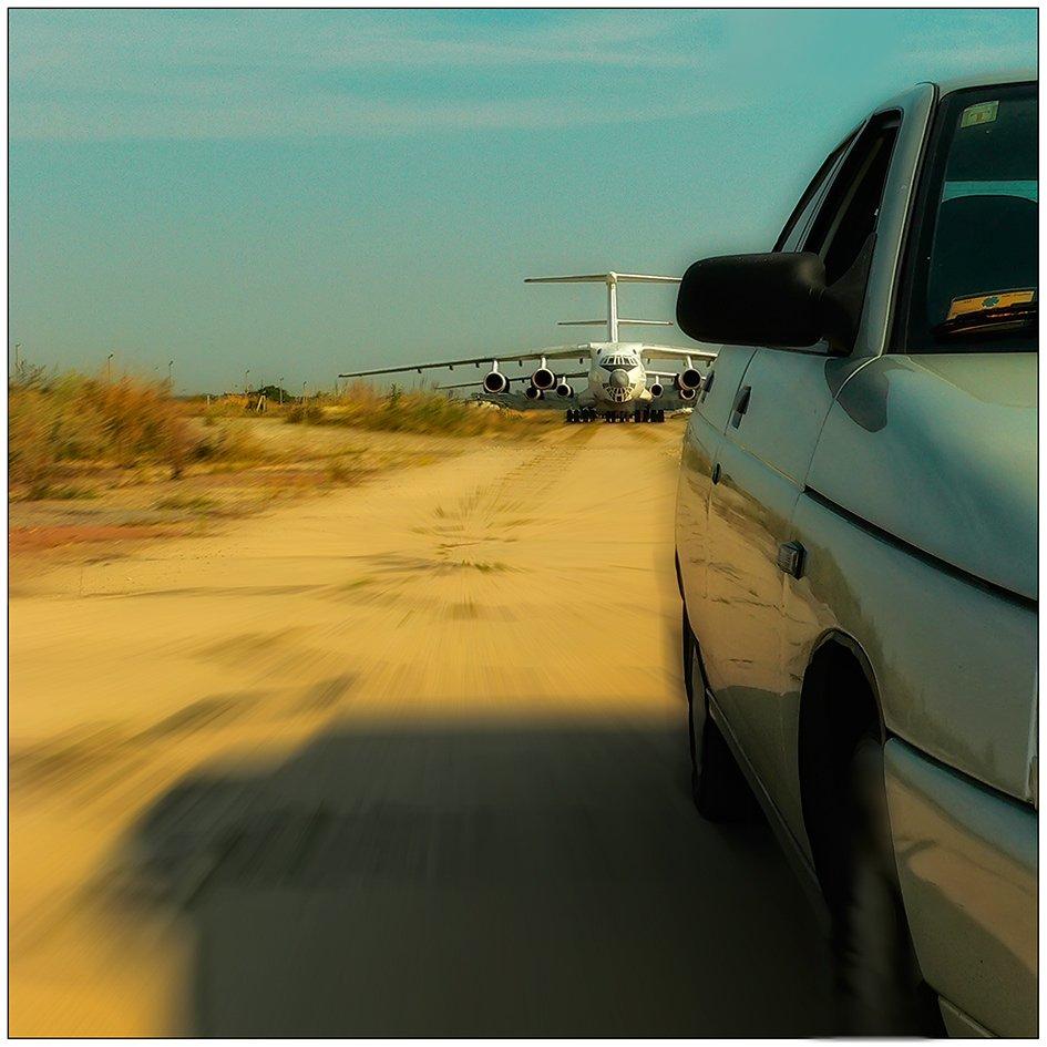 самолет, машина, Олег Скворцов