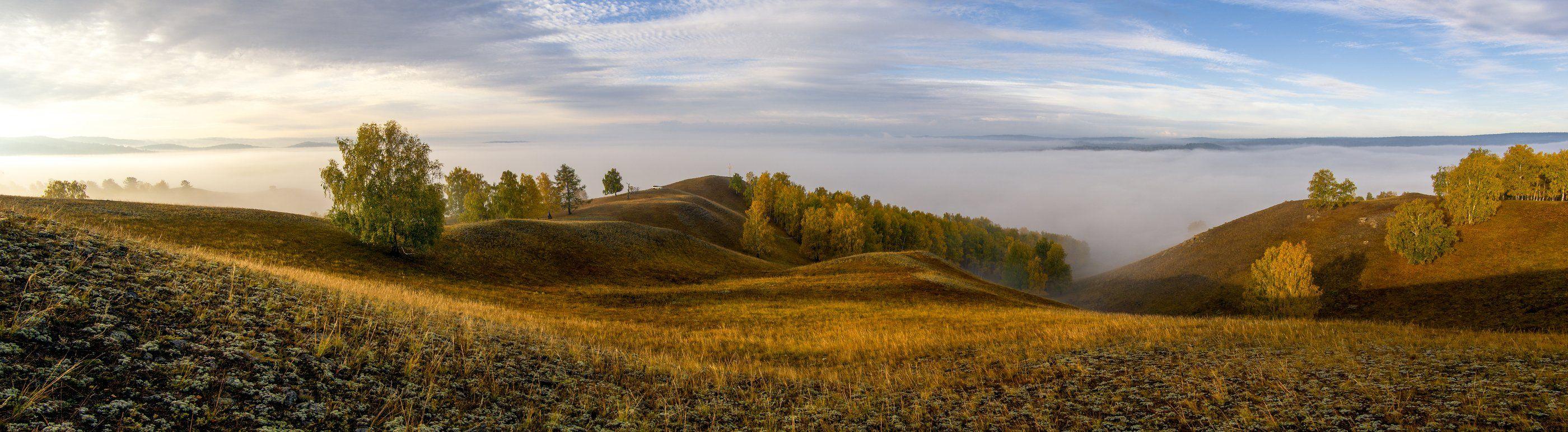панорама, рассвет, восход, заря, туман, горы, урал, Леонид Максименко