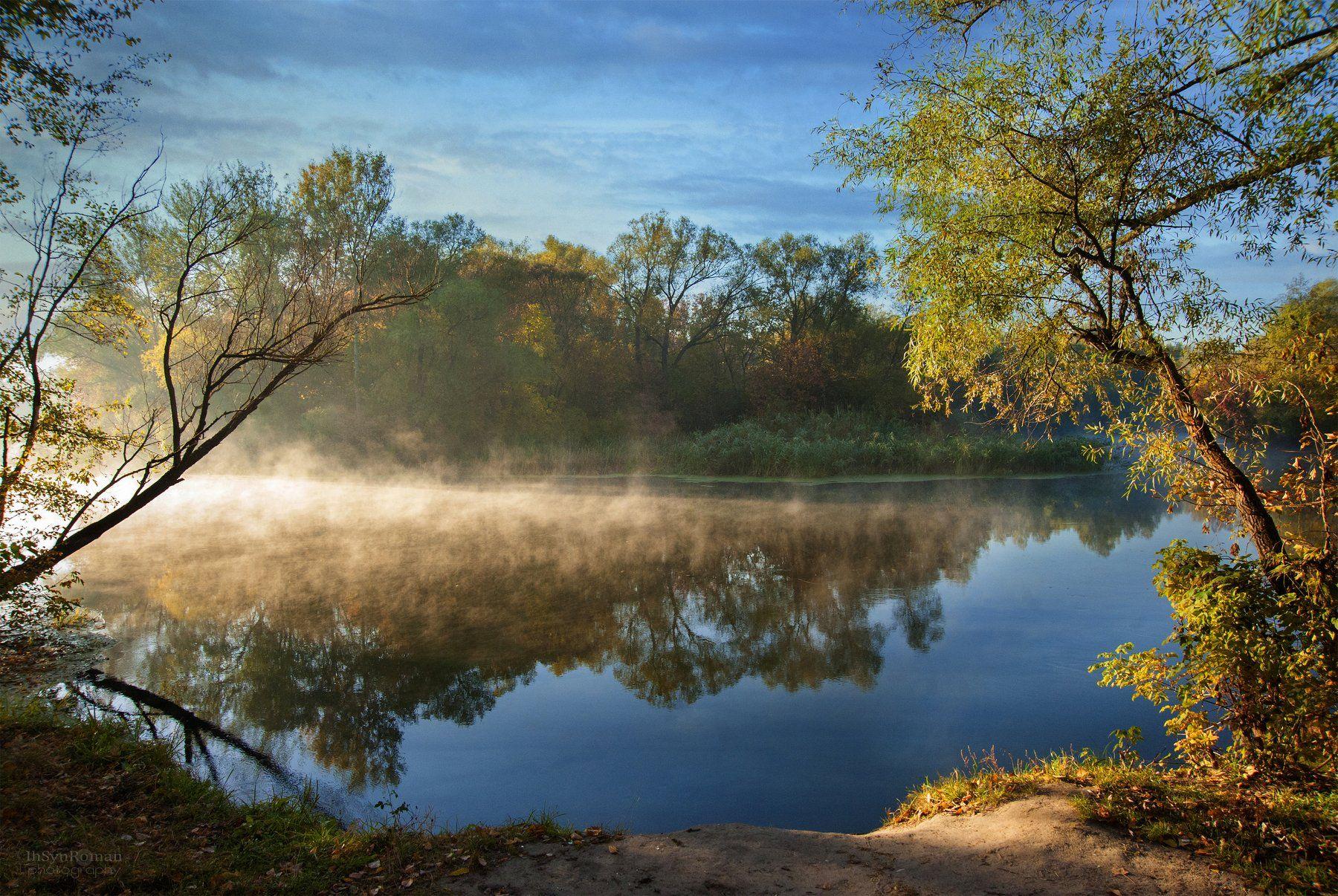 осень,утро,берег,река, Roma  Chitinskiy