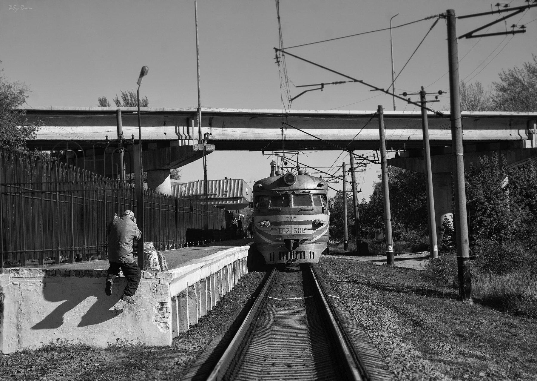 город, улица, станция, железная дорога, электричка, пассажир, Roma  Chitinskiy