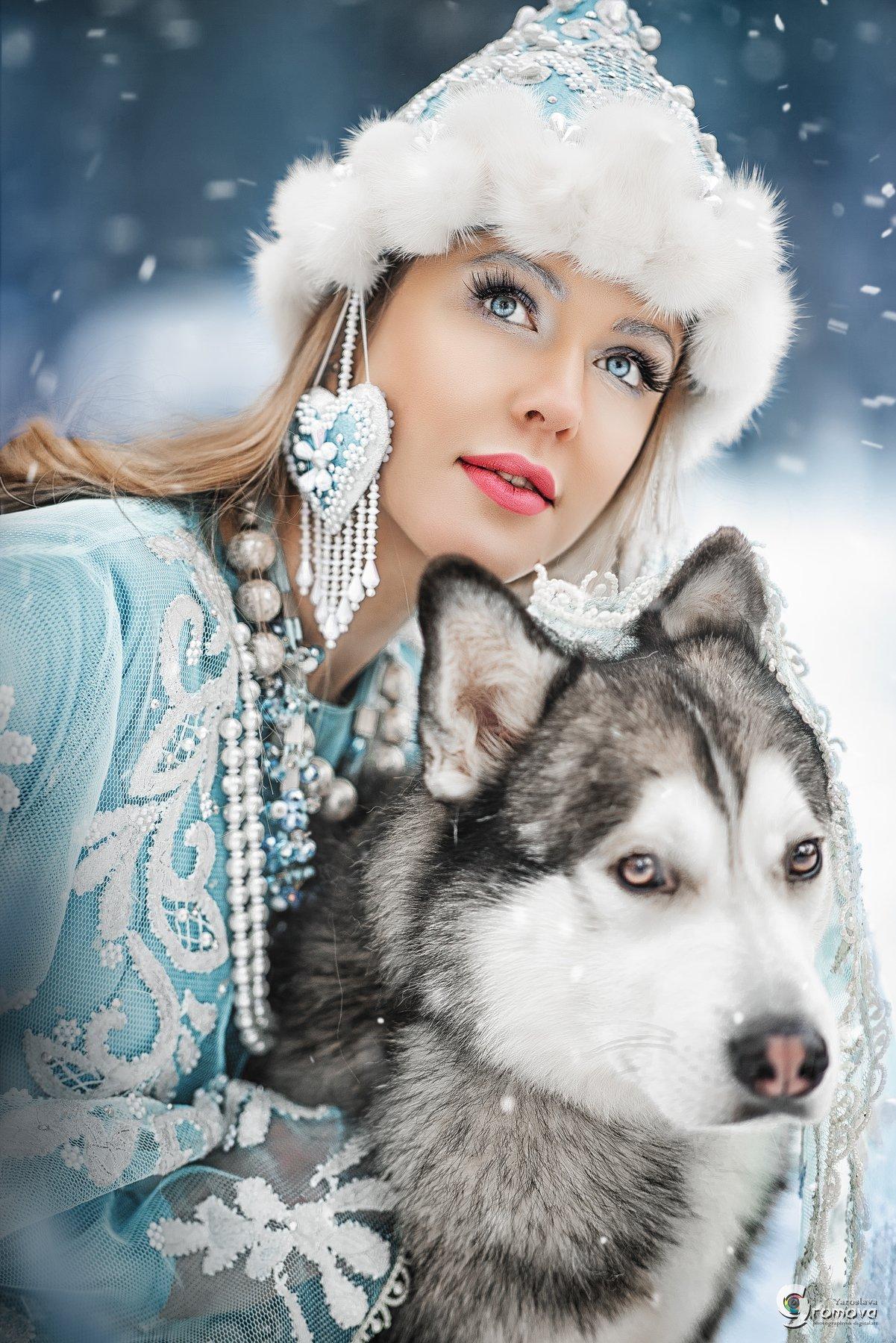 девушка, снегурочка, Акшакар, сказка, хаски, волк, зима, новый год, снег, портрет, Ярослава Громова