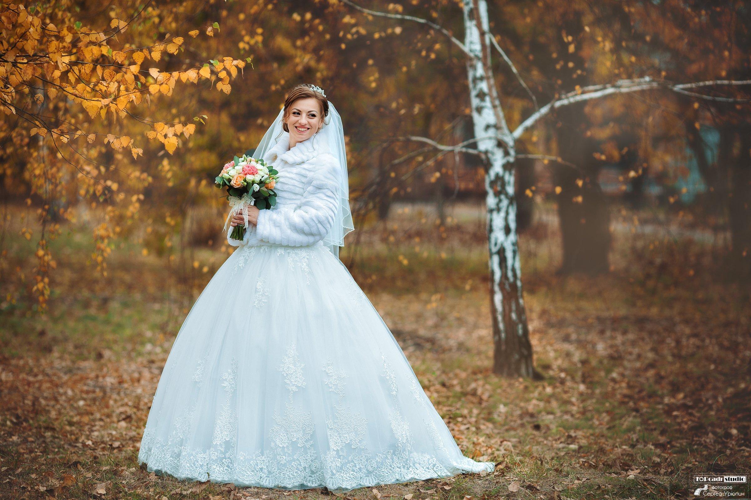 невеста, Сергей Урюпин
