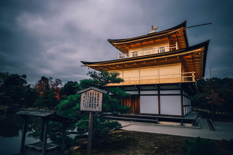 , Tokugawa