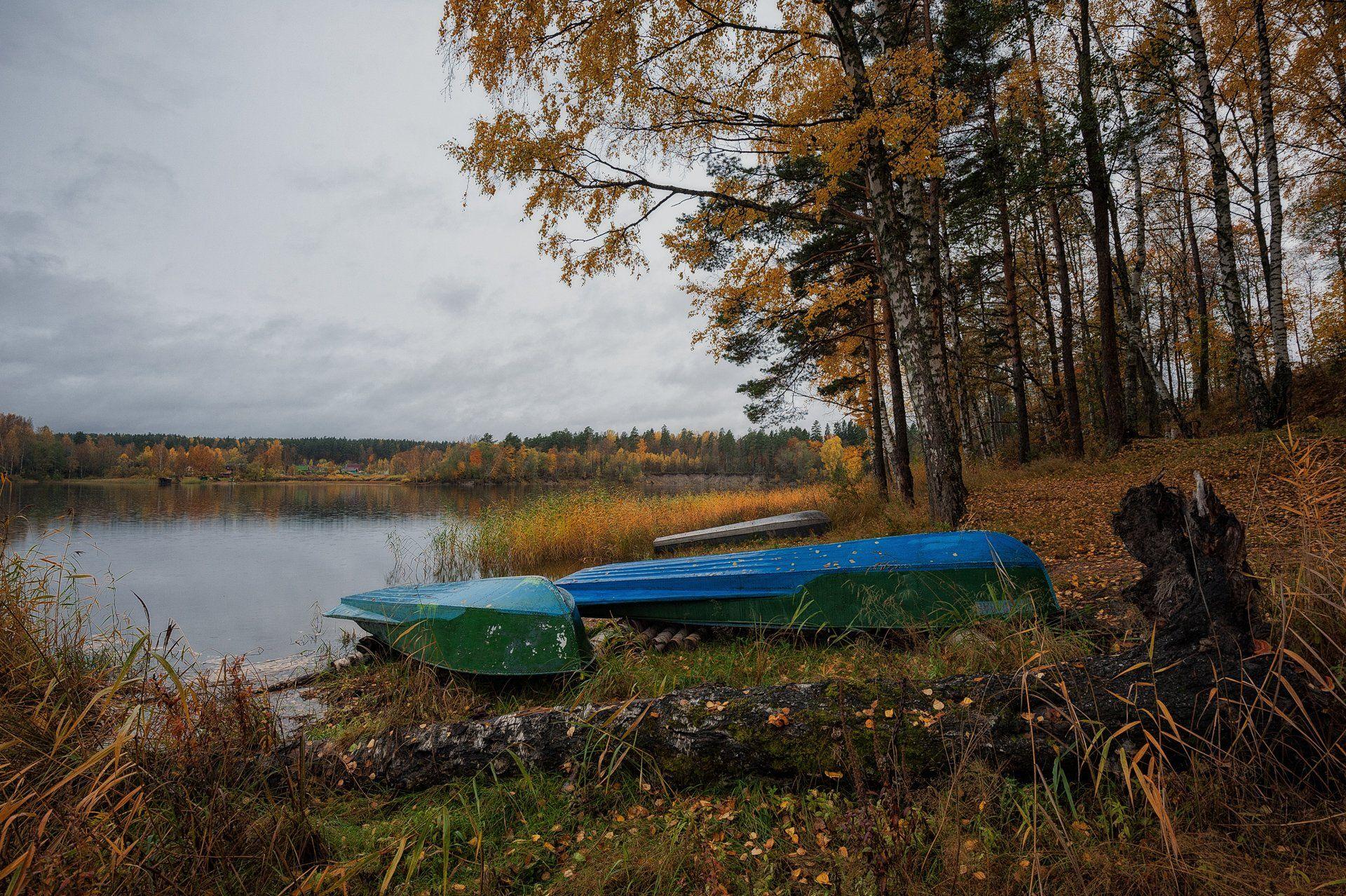 осень,берега,река,вуокса,лодки,деревья,краски,пейзаж, Евгений Плетнев