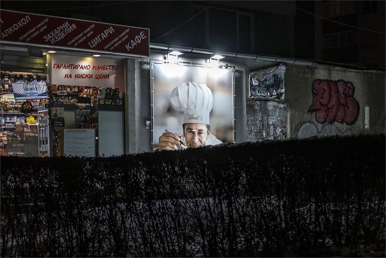 повар, реклама, портрет, уличнаяфотография, fujifilm, night, portrait, Denis Buchel (Денис Бучель)