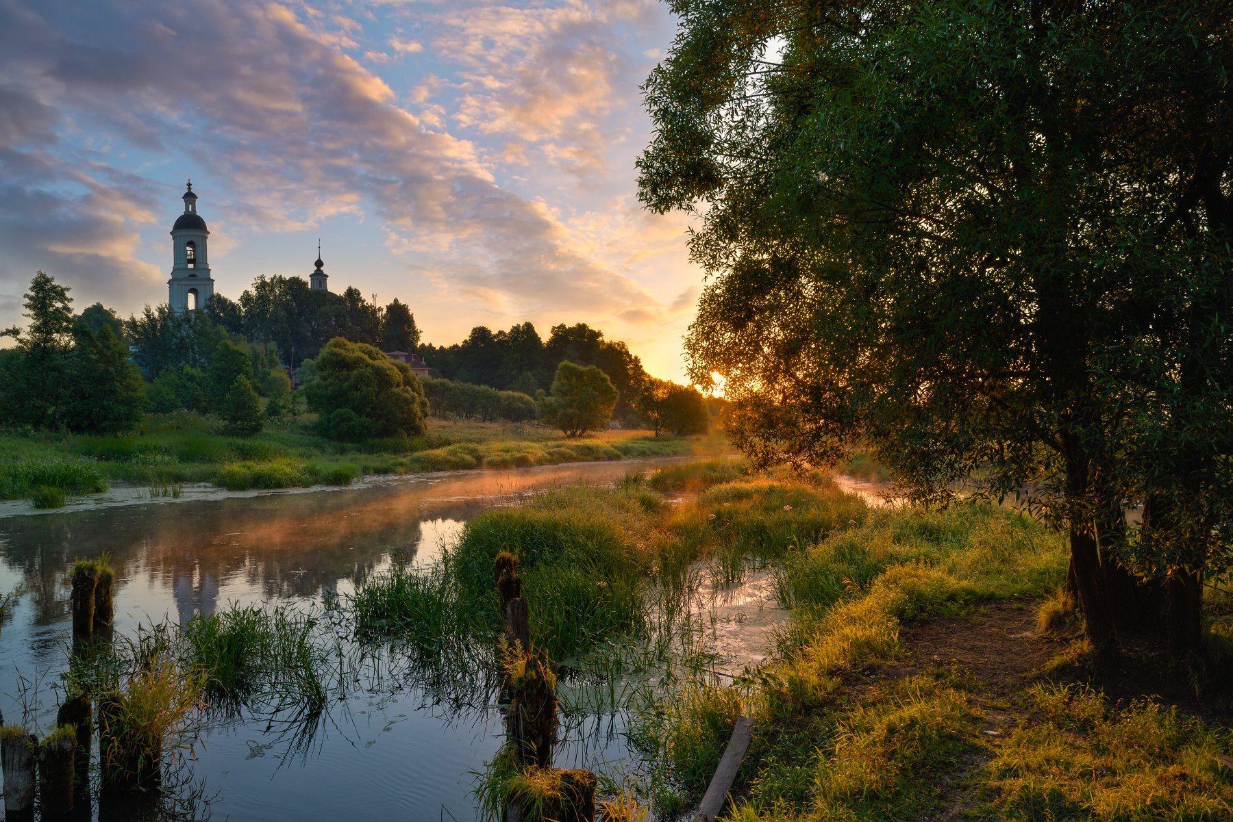 утро,рассвет,река,солнце,небо,облака, Виталий Полуэктов