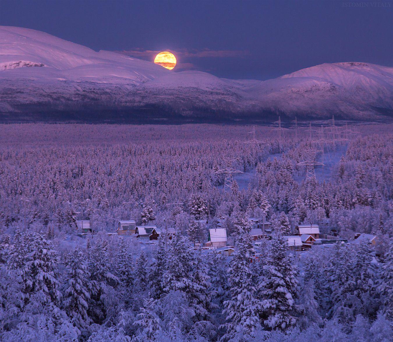 пейзаж,луна,хибины,дом,горы,кольский,север, Истомин Виталий