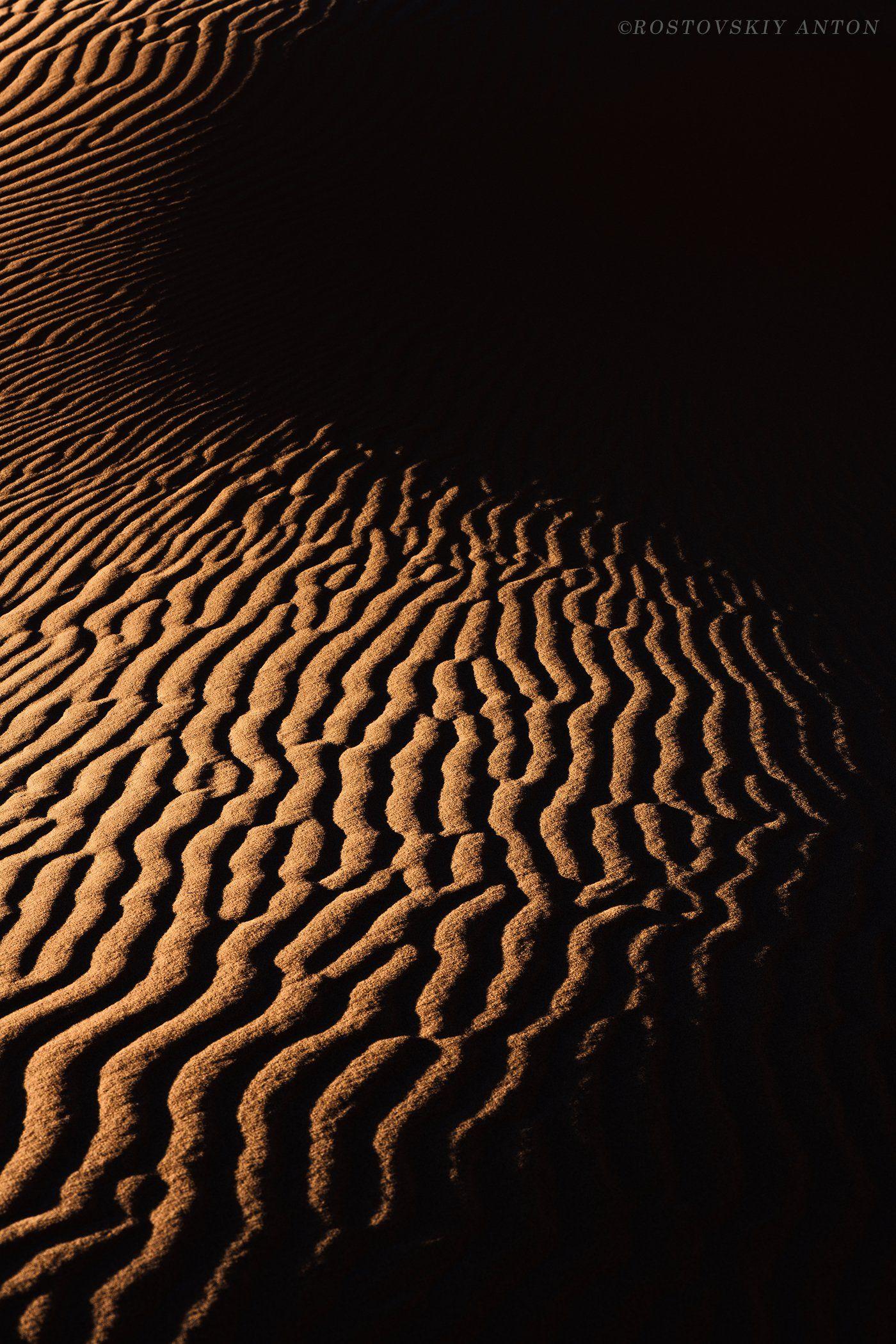 Марокко, фототур, пустыня, узары, абстракции, дюна, песок, Антон Ростовский