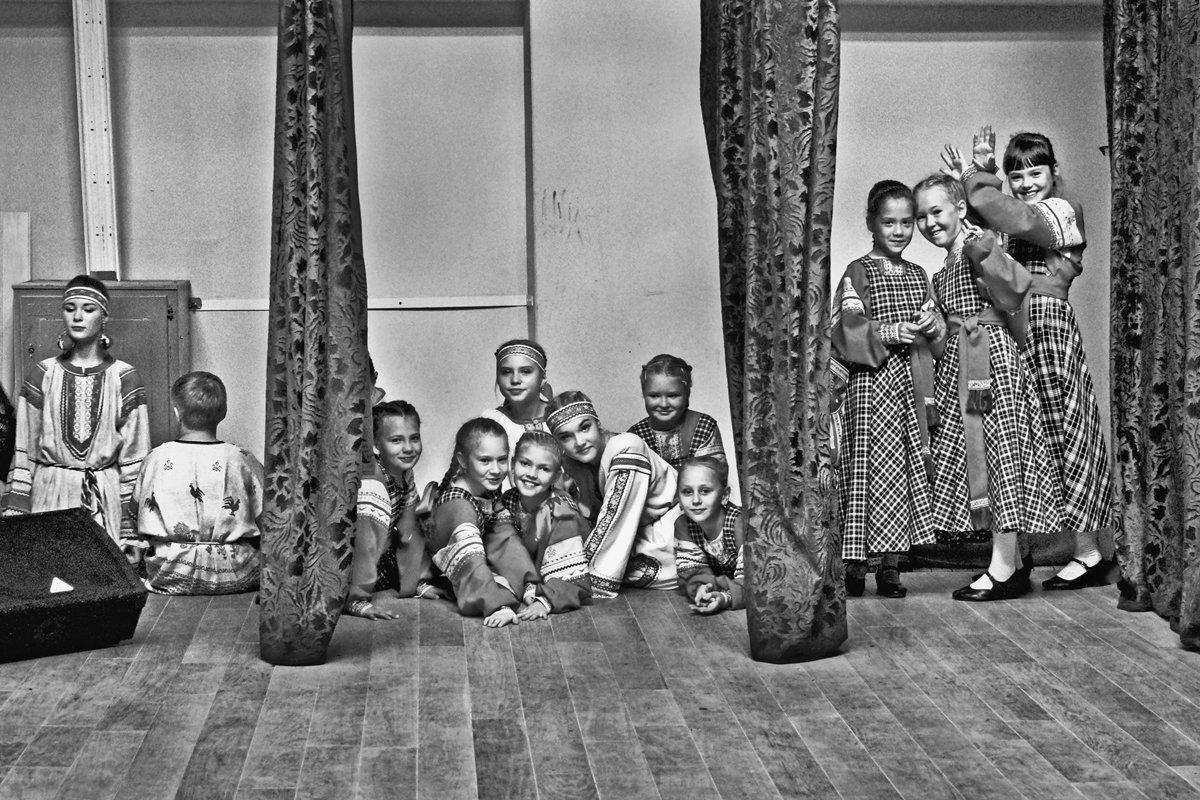 сцена, актёры, дети, кулисы, чб, апатиты, Николай Смоляк