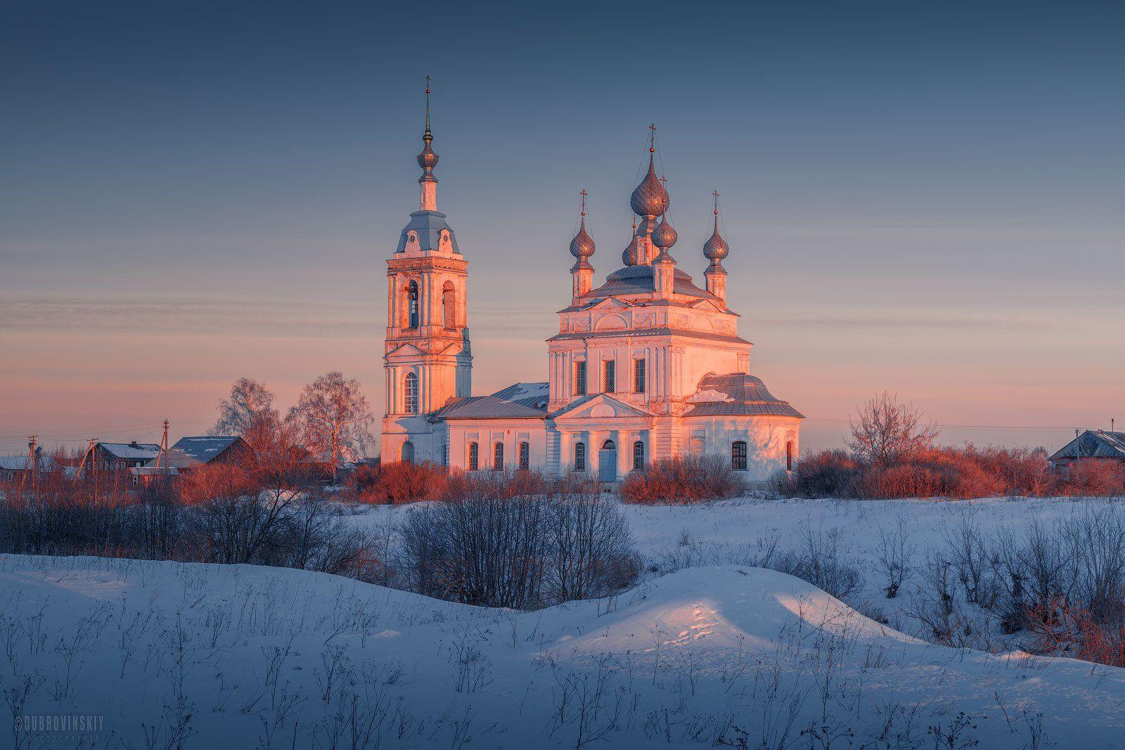 савинское, село, церковь, зима, рассвет, ярославская область, Дубровинский Михаил