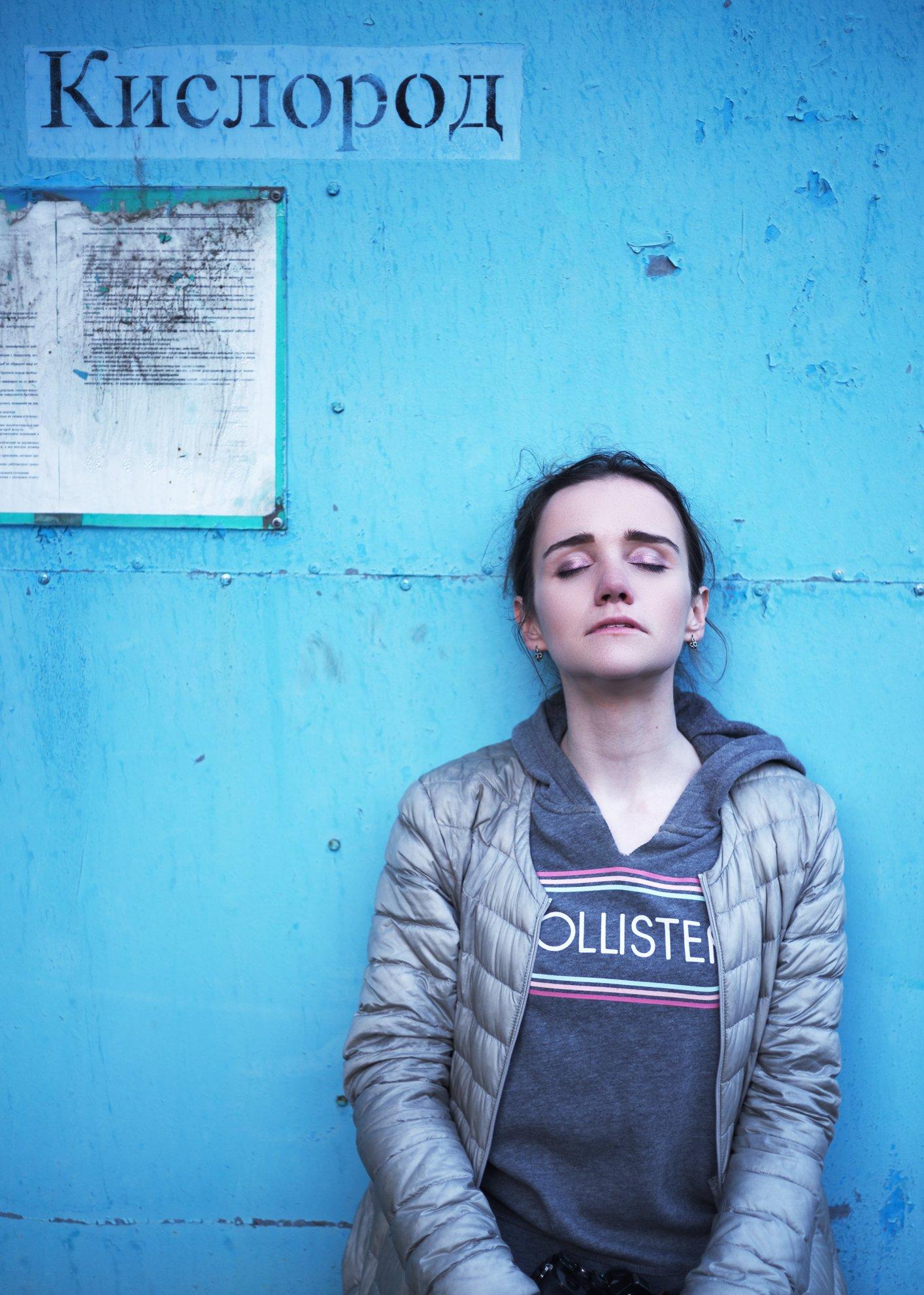 кислород, мой 2007, Егоров Алексей