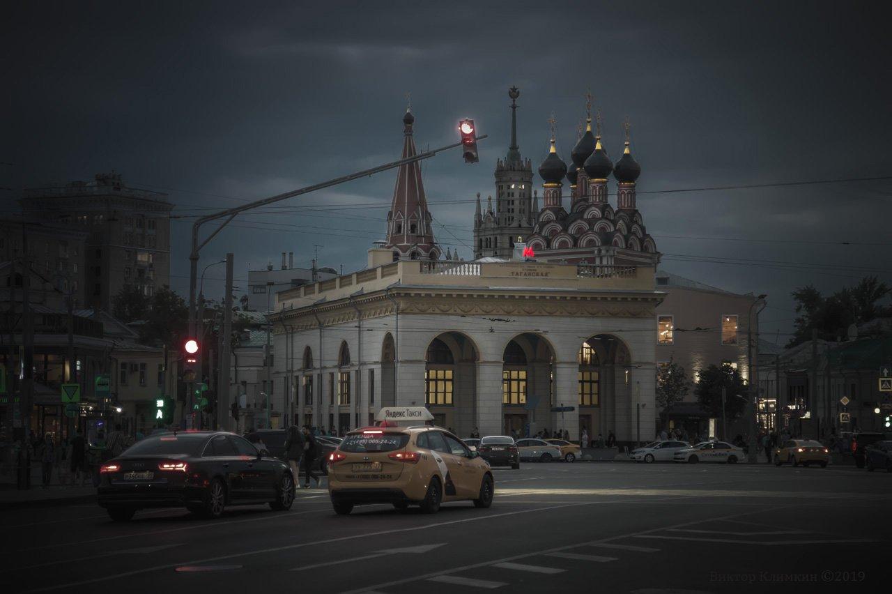 москва, вечер, таганская, метро, площадь, Виктор Климкин
