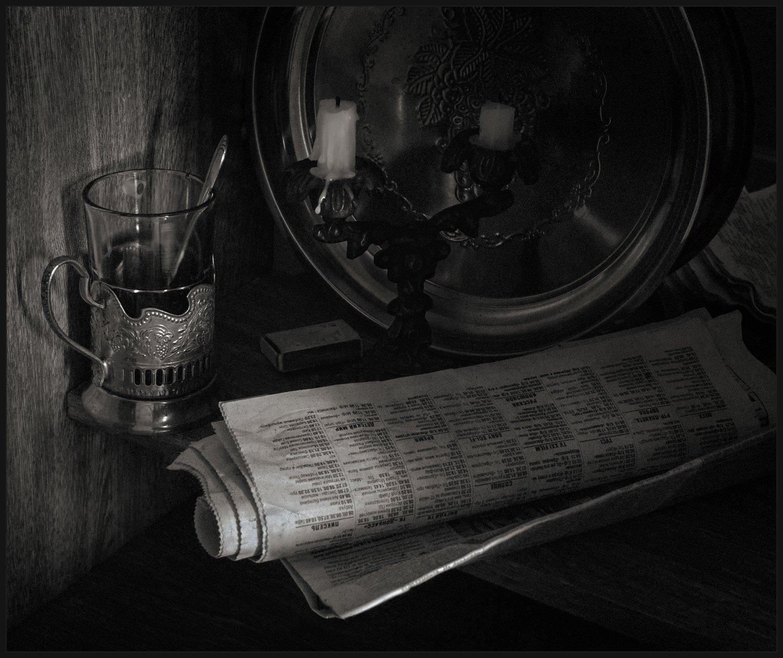 газета, стакан, подсвечник, натюрморт, Андрей Угренинов
