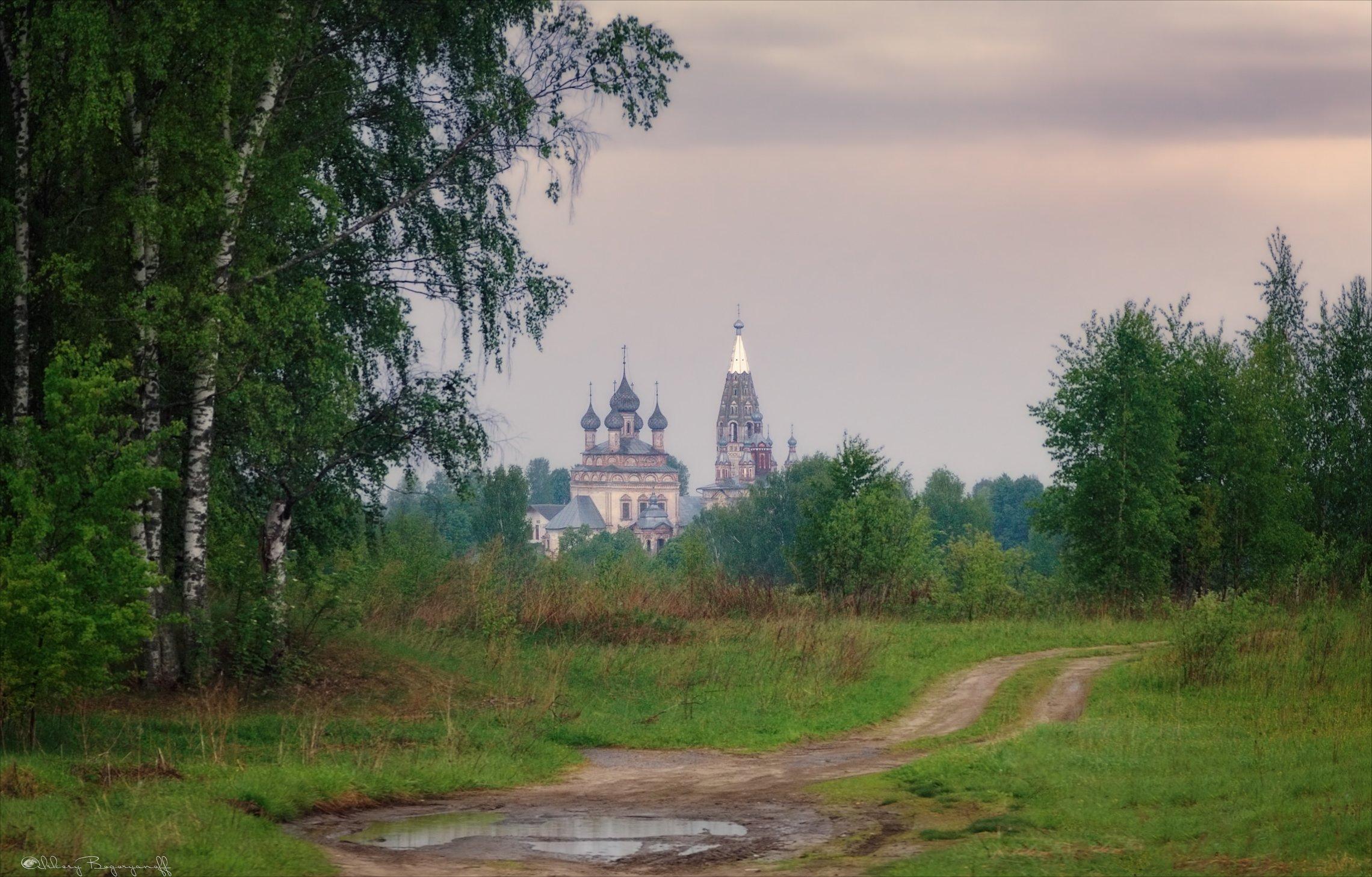 парское, утро, дождь, дорога, храм, Богорянов Алексей