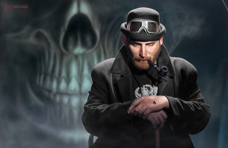 череп, дым, шляпа, муха, борода, Alexey Suslov prosuslov.ru