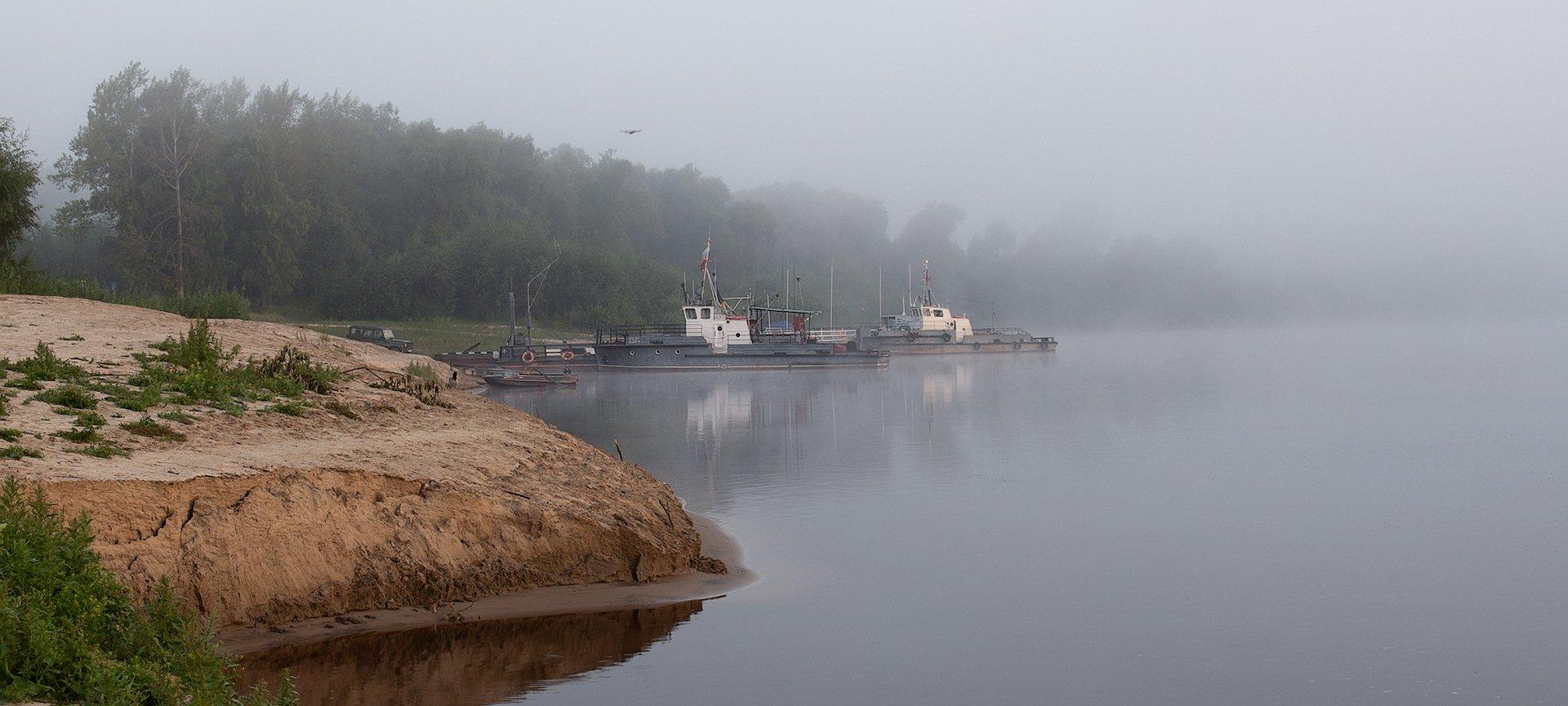 лето, река, паром, туман,  Гобова Наталья