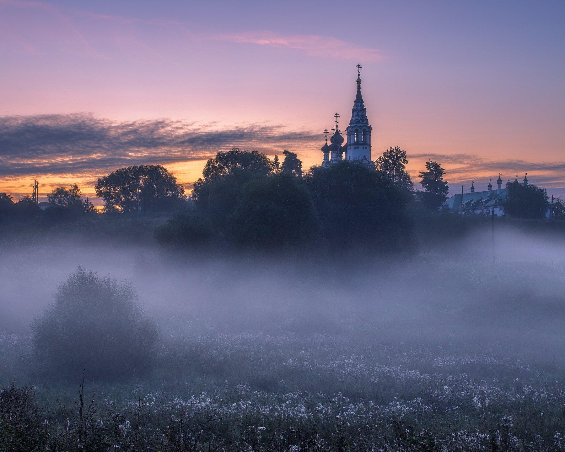 природа, пейзаж, рассвет, Валищево, Московская область, осень, Мартыненко Дмитрий