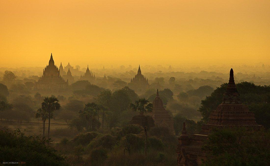 мьянма, бирма, баган, рассвет, пагода, ступа, буддизм, Макс Ковшов