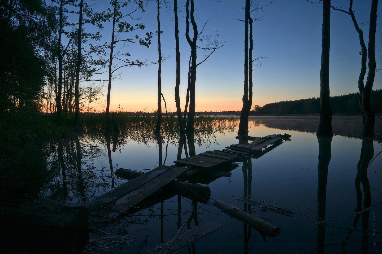 мостик, ночь, озеро белое, пейзаж, природа, рассвет, тишина, Будин Николай
