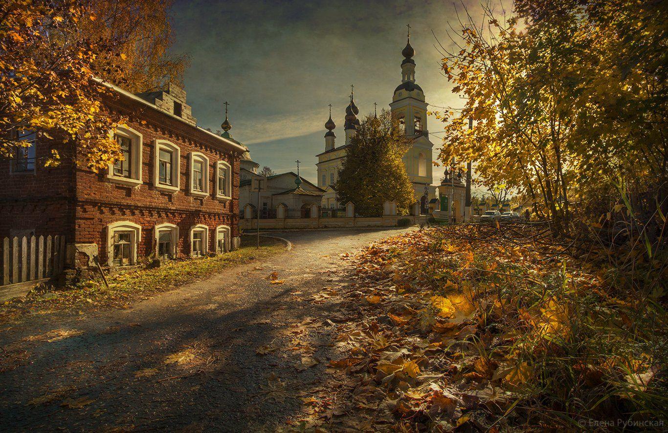 плёс,осень,город, Елена Рубинская