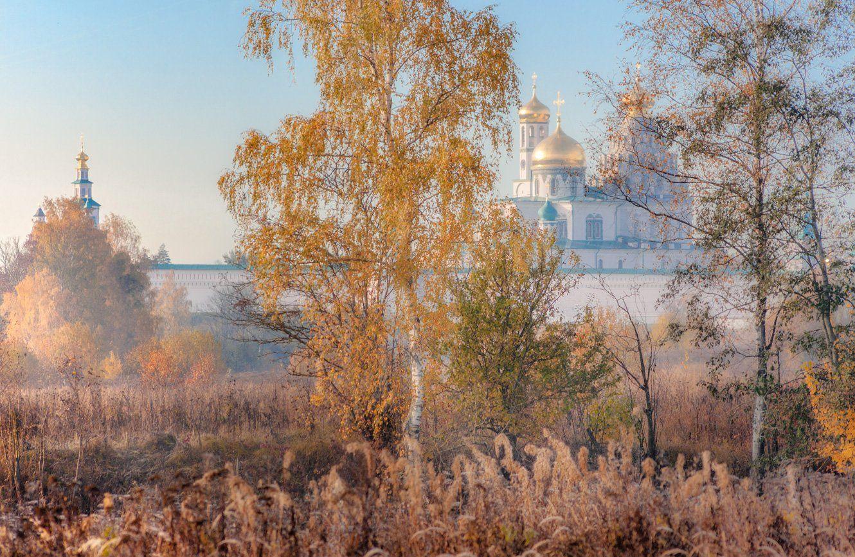 осень, истра, новый иерусалим, монастырь, храм, Виктор Климкин
