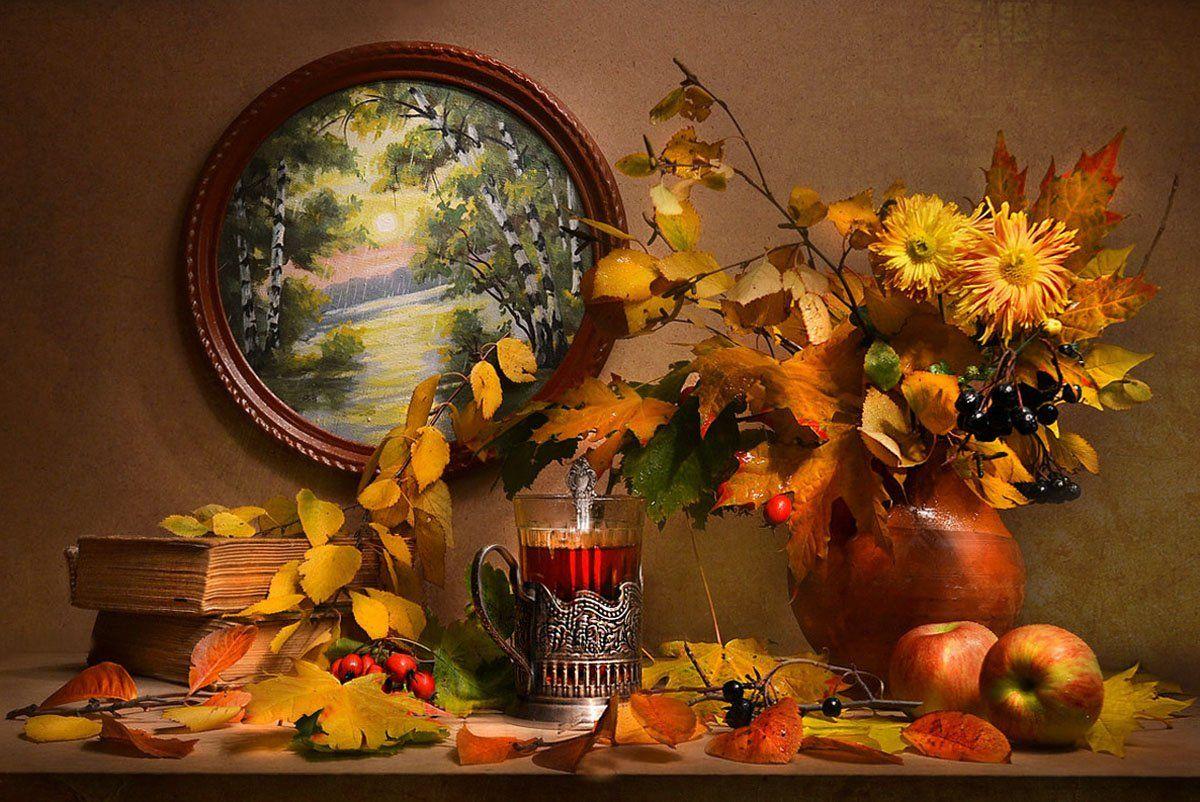 still life, натюрморт,фото натюрморт, листья берёзы,клёна, калина, керамика, яблоки, чёрная рябина, картина маслом, стакан чая, Колова Валентина