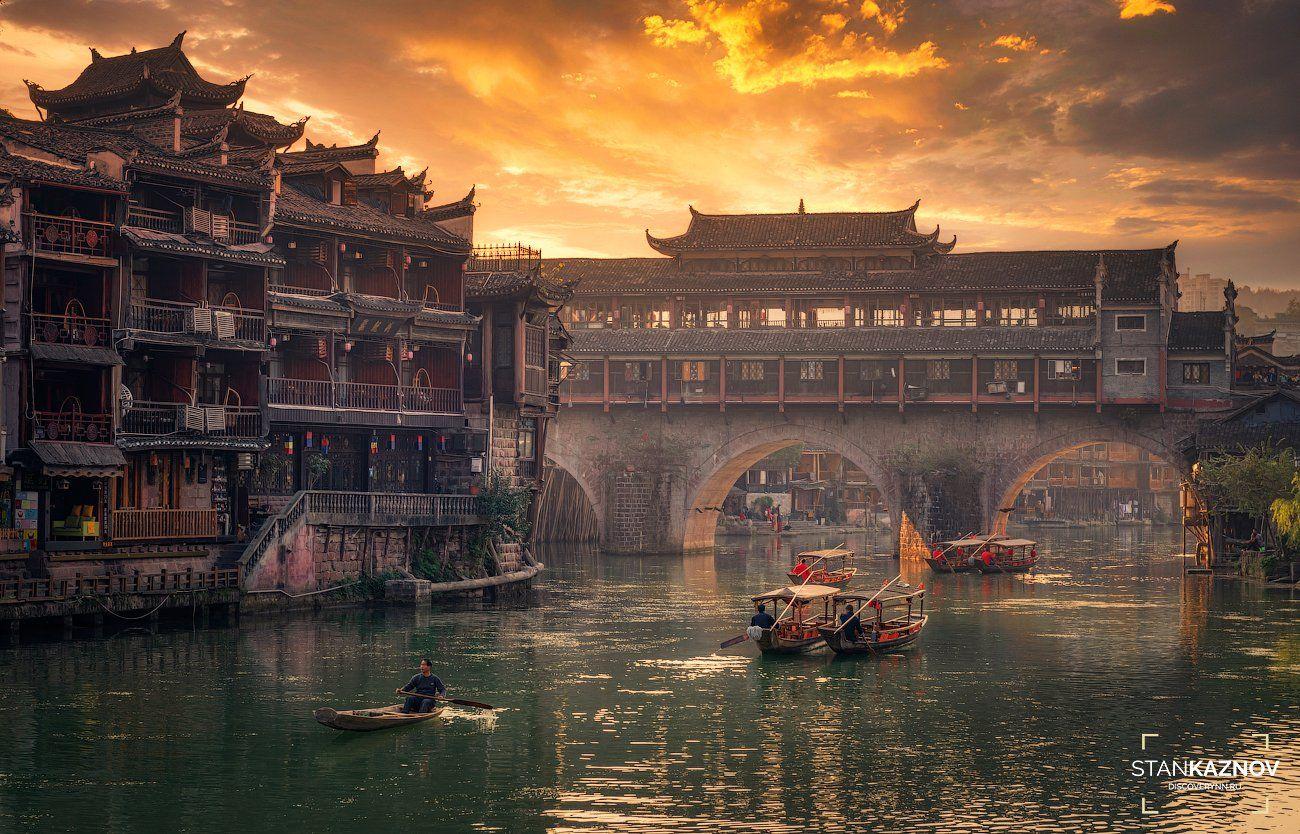китай, china, пейзаж, landscape, sunset, закат, Станислав Казнов