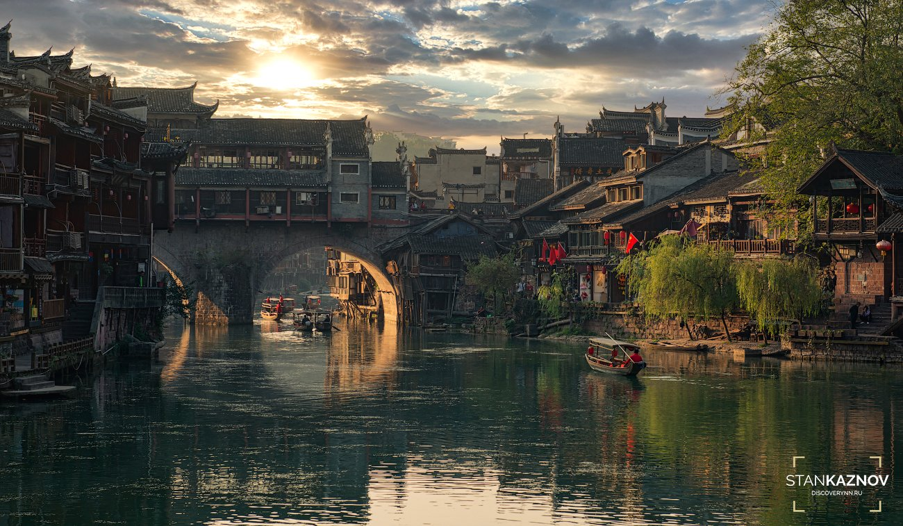 china, китай, пейзаж, landscape, Станислав Казнов