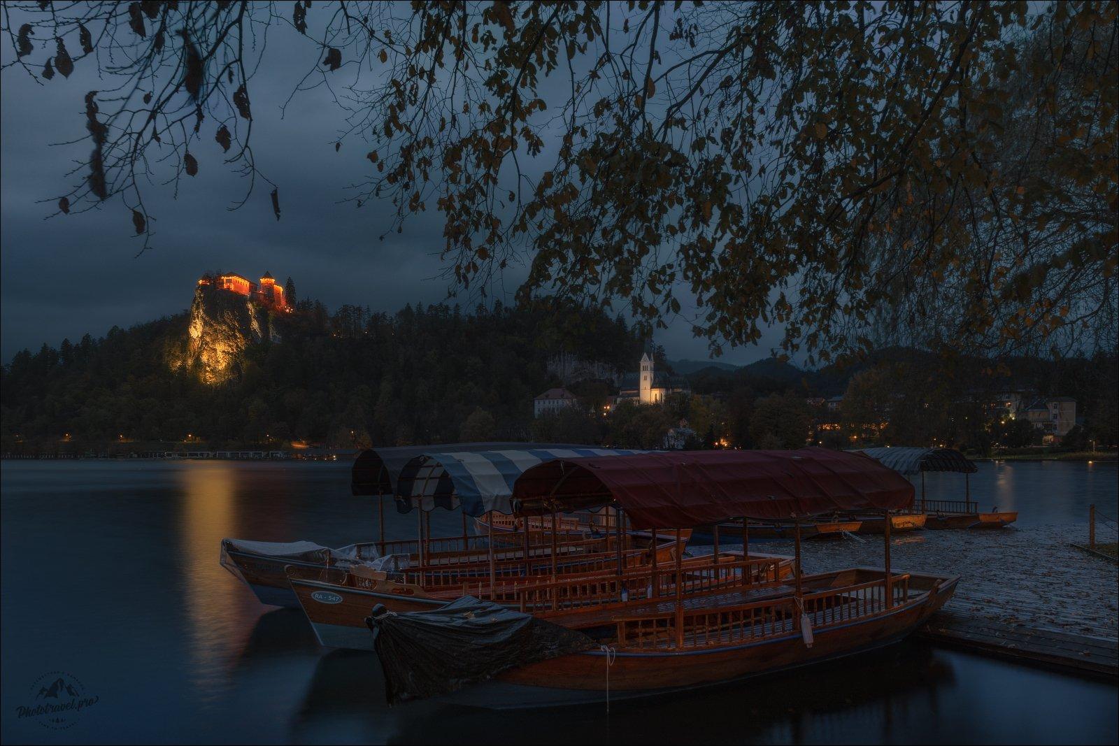 словения, озеро, блед, bled, slovenia, blejski grad, плетна,плетны, Влад Соколовский