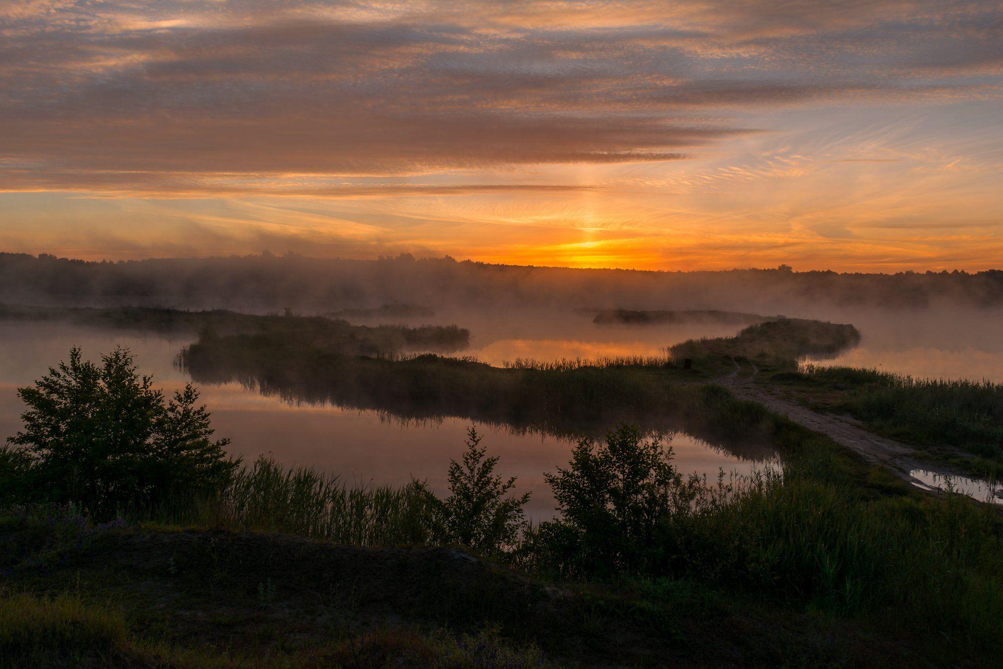 рассвет,туман,озеро, Литвишко Александр